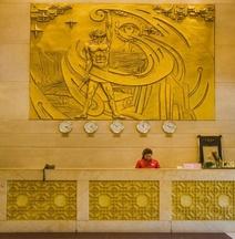 Guanjing Hotel