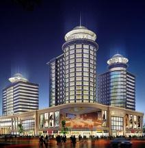 Gongxiang International Hotel
