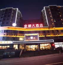 Sleep Hotel (Huangshan Scenic Area Transfer Center)