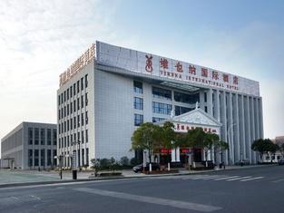 Vienna International Hotel (Shanghai Pudong Airport Free Trade Zone)