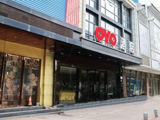 OYO Hotle Lianyungang Hing Speed Railway Station  Walk Stree Shop