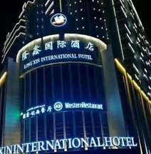 Longxin International Hotel (Building B)