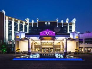 Yi'An Huangshan Junlai Hotel