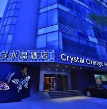 桔子水晶大连友好广场酒店