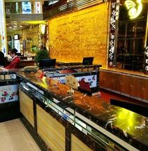 Jinan Yuquan Simpson Hotel
