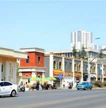 Hanting Express Kunming Yieryi Street Yunnan Normal University Branch