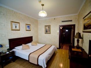 Shandong Machinery Hotel Yantai