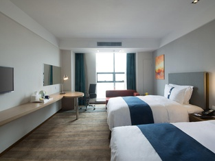 Holiday Inn Express Yancheng City Center