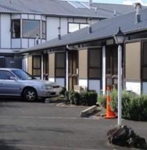 Epsom Motor Inn