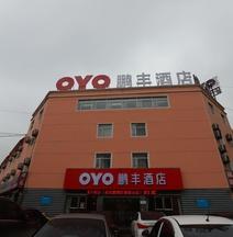 Linyi Pengfeng Hotel