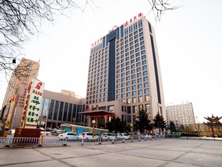 Guyuan Hotel