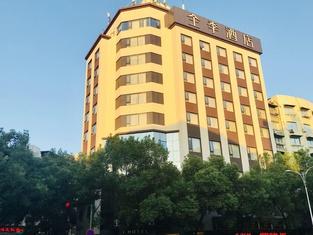 JI Hotel (Wenzhou Wuma Street)