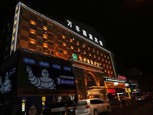 Wanfeng Jiachen Hotel