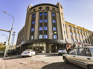 Tangshan Nanyuan Business Hotel