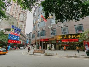 Jiahao International Hotel