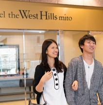Hotel the West Hills Mito