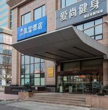 Comfort Inn & Suites Beijing