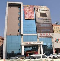 Nomo Hotel (Shenzhen Bantian Huawei Base)