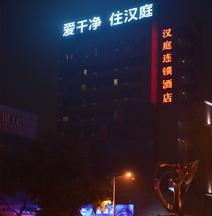 Hanting Hotel (Hanzhong Beijiekou)