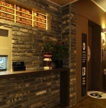 Nine Hotel Jinju