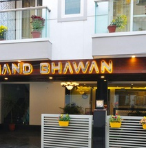 Anand Bhawan
