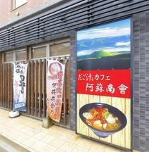 Hotel Mystays Fukuoka Tenjin Minami