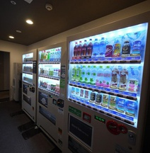 Hotel Route Inn Yamaguchi Yudaonsen