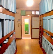 Guest House IN Amami Ryoufuu - Hostel