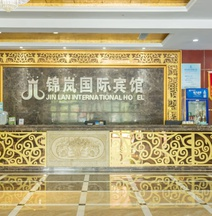 Jinlan International Hotel
