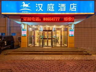 Hanting Express Dalian Olympic Square Hotel