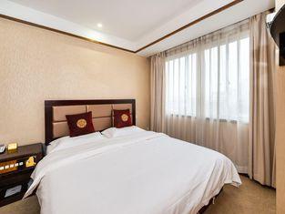Sanguo Hotel Hanzhong