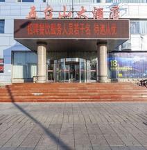 Wutaishan Grand Hotel