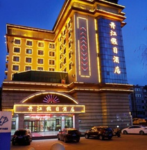 Danjiang Holiday Hotel