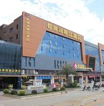 The Universmo Boutique Hotel Meizhou