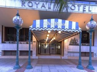The Royal Hotel by Coastlands Hotels & Resorts