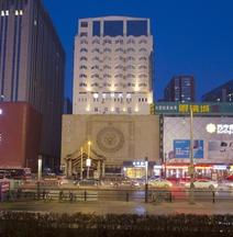Ji Hotel (Shenyang Zhongjie Metro Station)