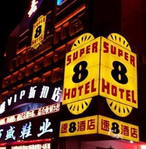 Super 8 Hotel Victory Road Shop
