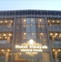 Hotel Vinayak - Lifestyle Hotels