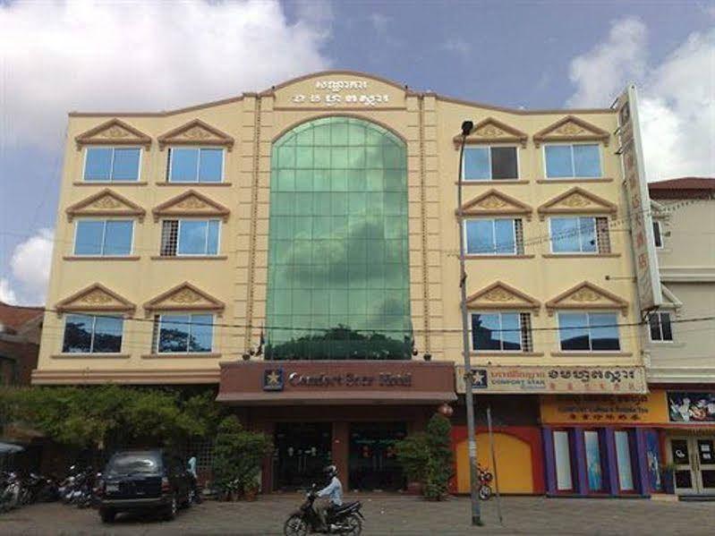 Comfort Star 2 Hotel