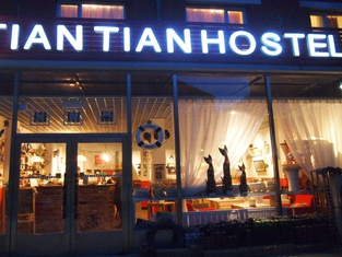 Tiantian Youth Hostel