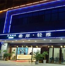 Xana Lite Hotel (Qingyang Fengge Chengshi)