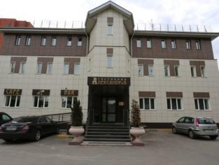 Hotel Alexandriya