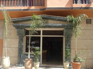 Hotel Ennasma