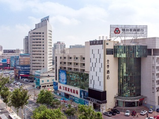 Ji Hotel (Yantai Bus Terminal)
