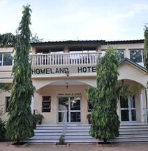 ホームランド ホテル