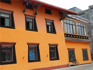 Taha Tibetan Style Hotel