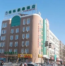 GreenTree Inn Chaoyang Coach Station