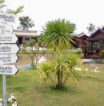 金塔娜度假村