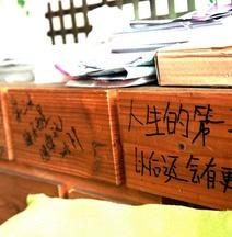 Zhangjiajie International Youth