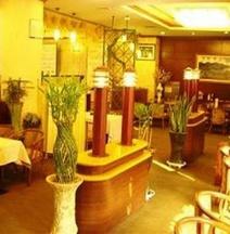 Hotel Crystal Daegu